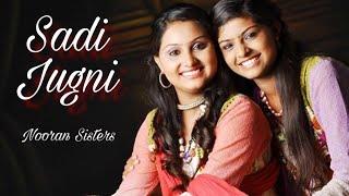 Sadi Jugni (Kitty Party) (Noora Sisters) Mp3 Song Download