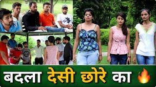 Badla Desi Chhore Ka (गलतफहमी) | Robinhood Gujjar