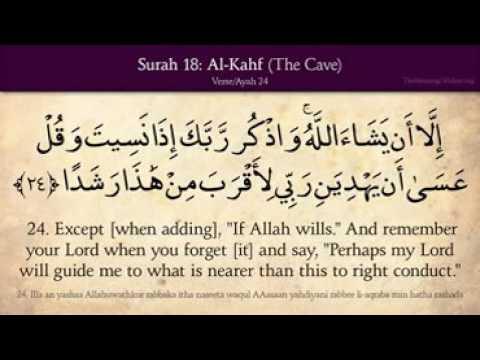 Ch18 Surat Al Kahf {The Cave }Arabic,English translation ...