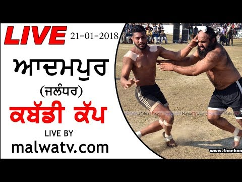 ADAMPUR (Jalandhar) KABADDI CUP - 2018 || LIVE STREAMED VIDEO