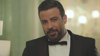 Official Video Clip - Anwar El Amir - Serti Marti 2016 - انور الامير - صرتي مرتي