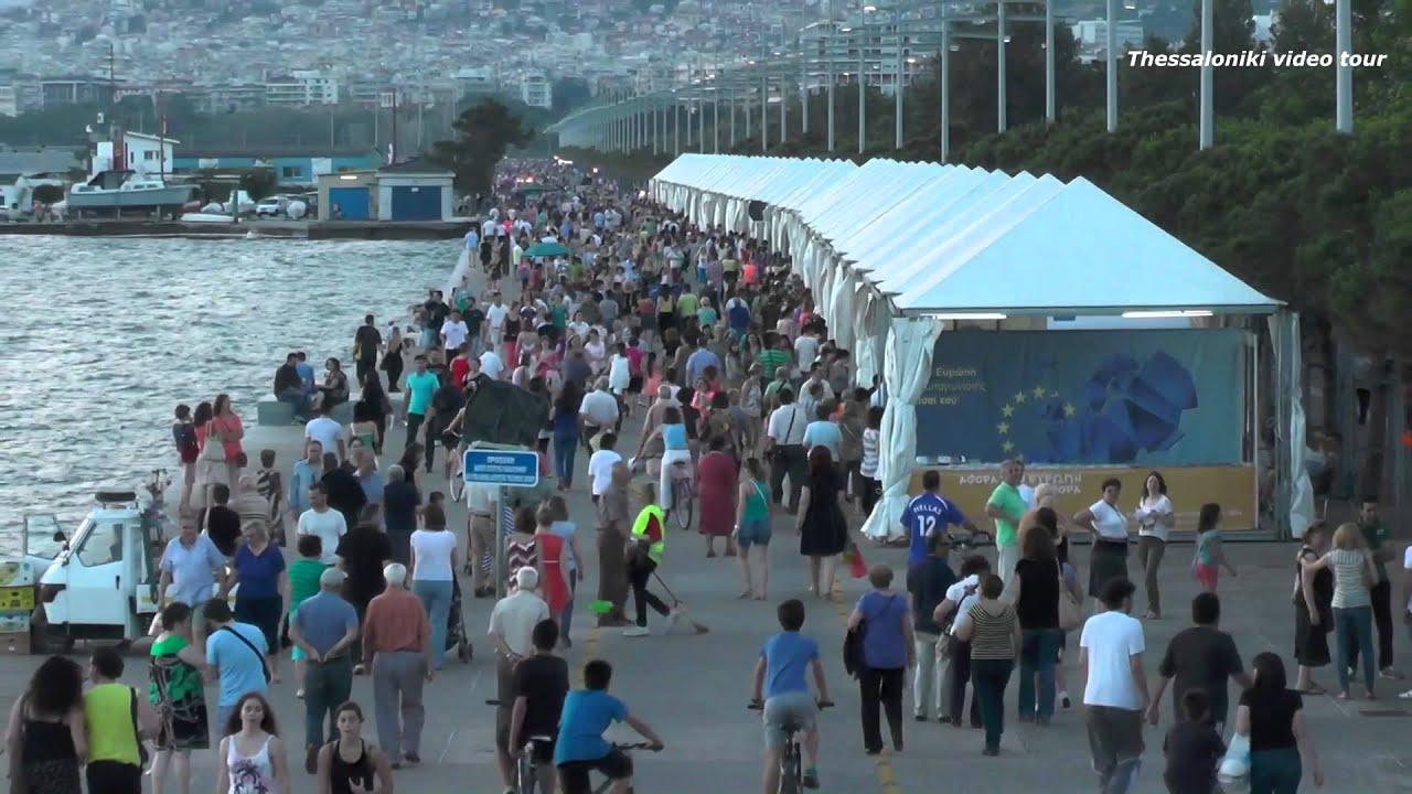 Αποτέλεσμα εικόνας για Φεστιβάλ Βιβλίου στη Θεσσαλονίκη
