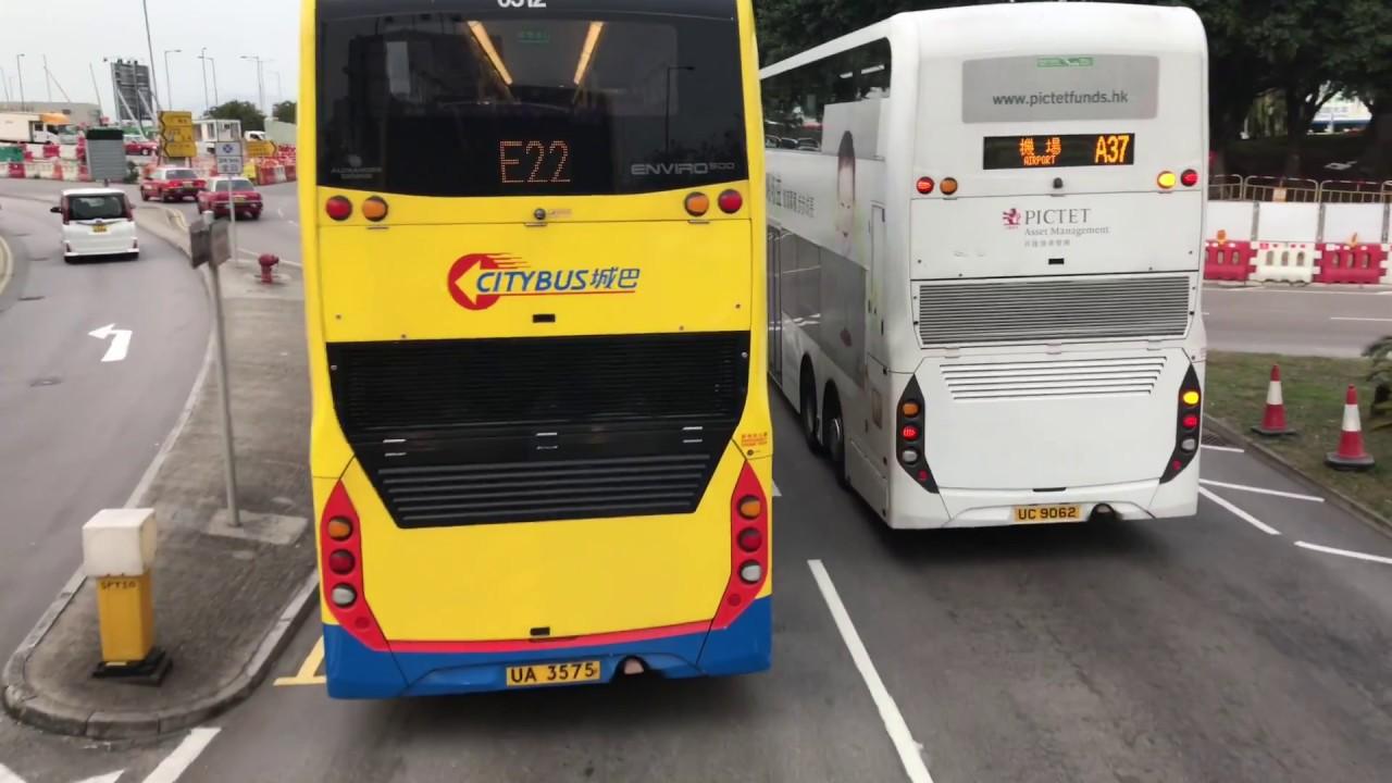 Hong Kong Bus Ride Cityflyer Route A22 (Airport → City) Enviro 500 (8002) - YouTube