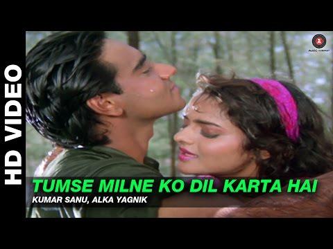 Tumse Milne Ko Dil Karta Hai Phool Aur Kaante      Ajay Devgn & Madhoo