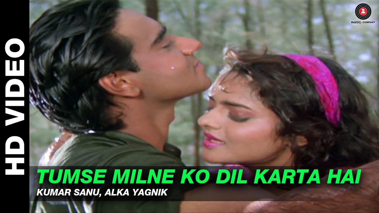 Download Tumse Milne Ko Dil Karta Hai - Phool Aur Kaante |    | Ajay Devgn & Madhoo
