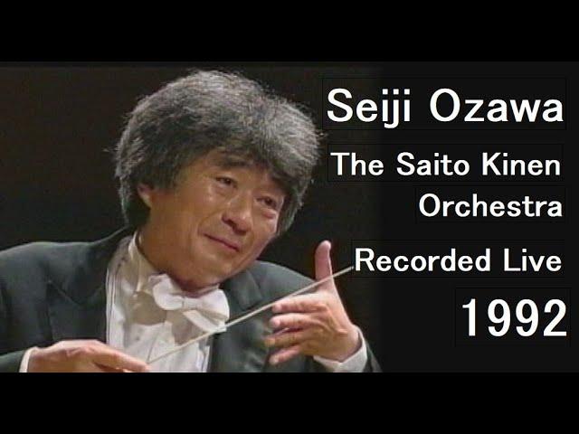 Tchaikovsky: Serenade for Strings / チャイコフスキー弦楽セレナーデ【小澤征爾 / サイトウ・キネン・オーケストラ】高音質