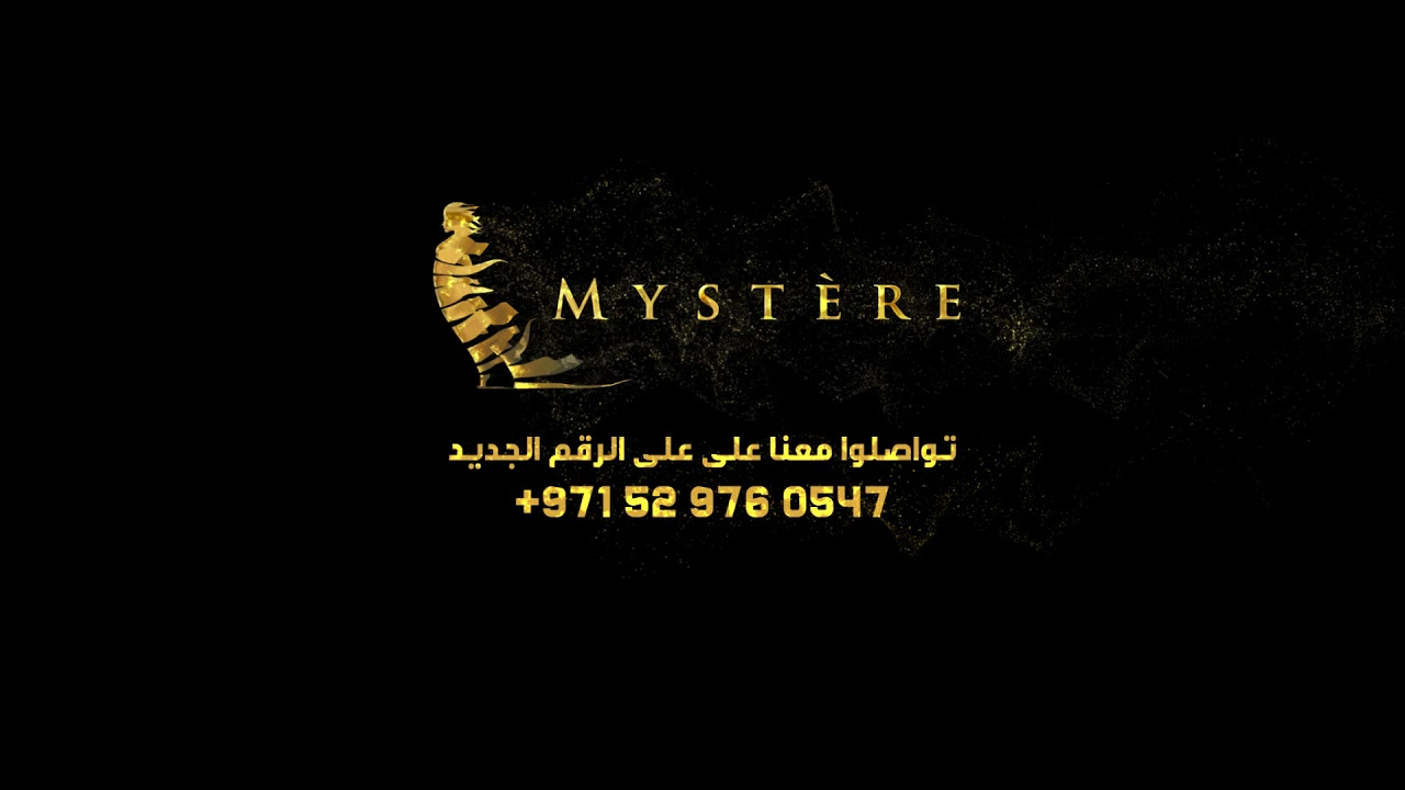 Mystere 2021