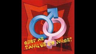 Олег Ай(Oleg Ei)  - Mercedes