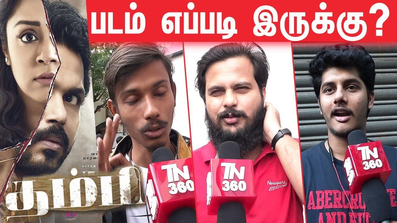 Thambi Public Review   Thambi Review   Karthi   Jyotika ...