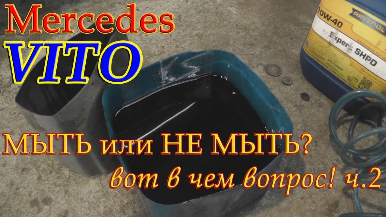 Вас интересуют продаваемые mercedes-benz автомобили в литве?. Объявления продаваемых mercedes-benz автомобилей в литве представлены в.