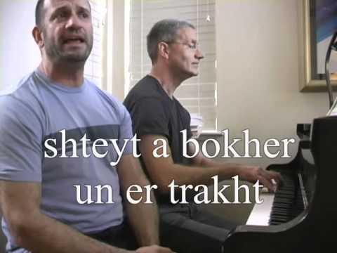 Tum Balalaika - Study a Yiddish Song