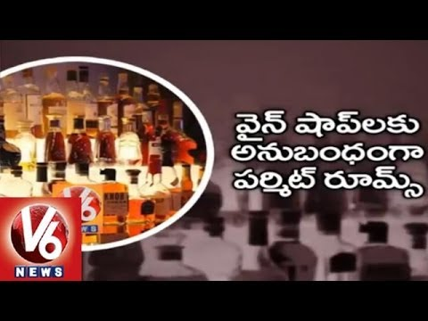 Government states that permit rooms are mandatory for wine shops