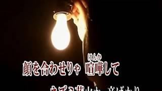 艶姿女花吹雪 ♪cover 長山洋子 長山洋子 検索動画 21