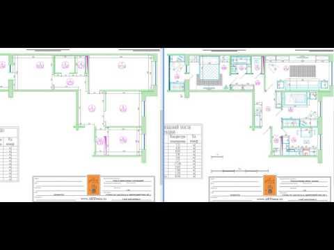 Перепланировка трехкомнатной квартиры в доме серии 121-043