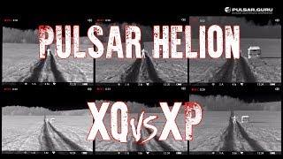 обзор ВСЕХ тепловизоров в одном видео. Все модели Pulsar Helion на одном экране