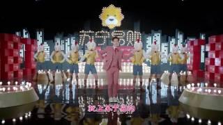 HD 1080 Zhang Tian Ai 张天爱 & Yang Yang 杨洋   Suning 《小狮鸡》 MV