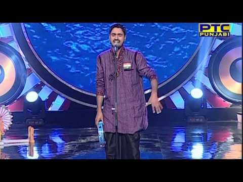 Voice Of Punjab Season 5 | Prelims 11 | Song - Sohni Da Ghara | Contestant Yasir Hussain | Jammu