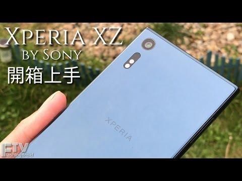 [4K] Sony Xperia XZ 開箱上手,地表最強相機防手震! - FlashingDroid