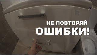 видео Тумба для ванной комнаты