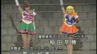 かぐや島伝説 Kaguya Shima Densetsu curtain call 原史奈 動画 23