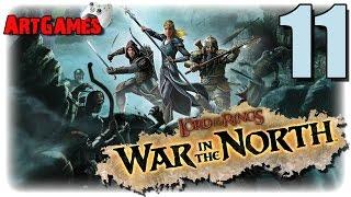 LOTR: Война на Севере - 11 (60FPS)