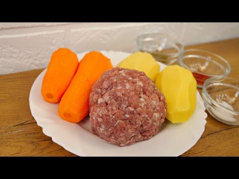 2 картошки, 2 моркови, немного мяса и вкусный УЖИН ГОТОВ!