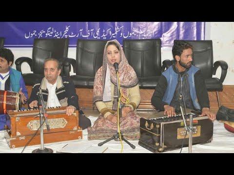 Super Hit Gojri Geet || Awaaz Razia Ashraf ||New Gojri Songs 2019