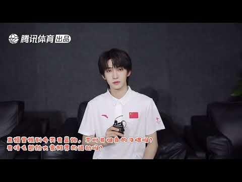 【刘宇的鱼丸吖】腾讯体育 采访INTO1-刘宇|是想突破自己的宝宝呀
