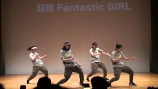 2014 RUN UP! FINAL 特別賞.