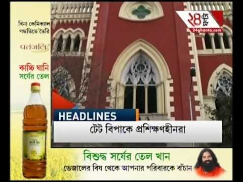 CPM and Congress in discussion about new name for Bengal