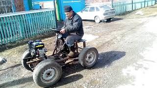 Самодельный мини трактор двигатель Лидер 6.5 л.с.