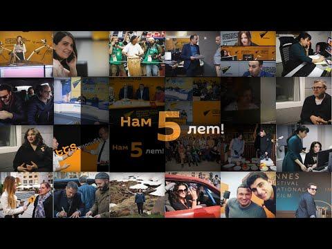 Sputnik Армения: Нам 5 лет