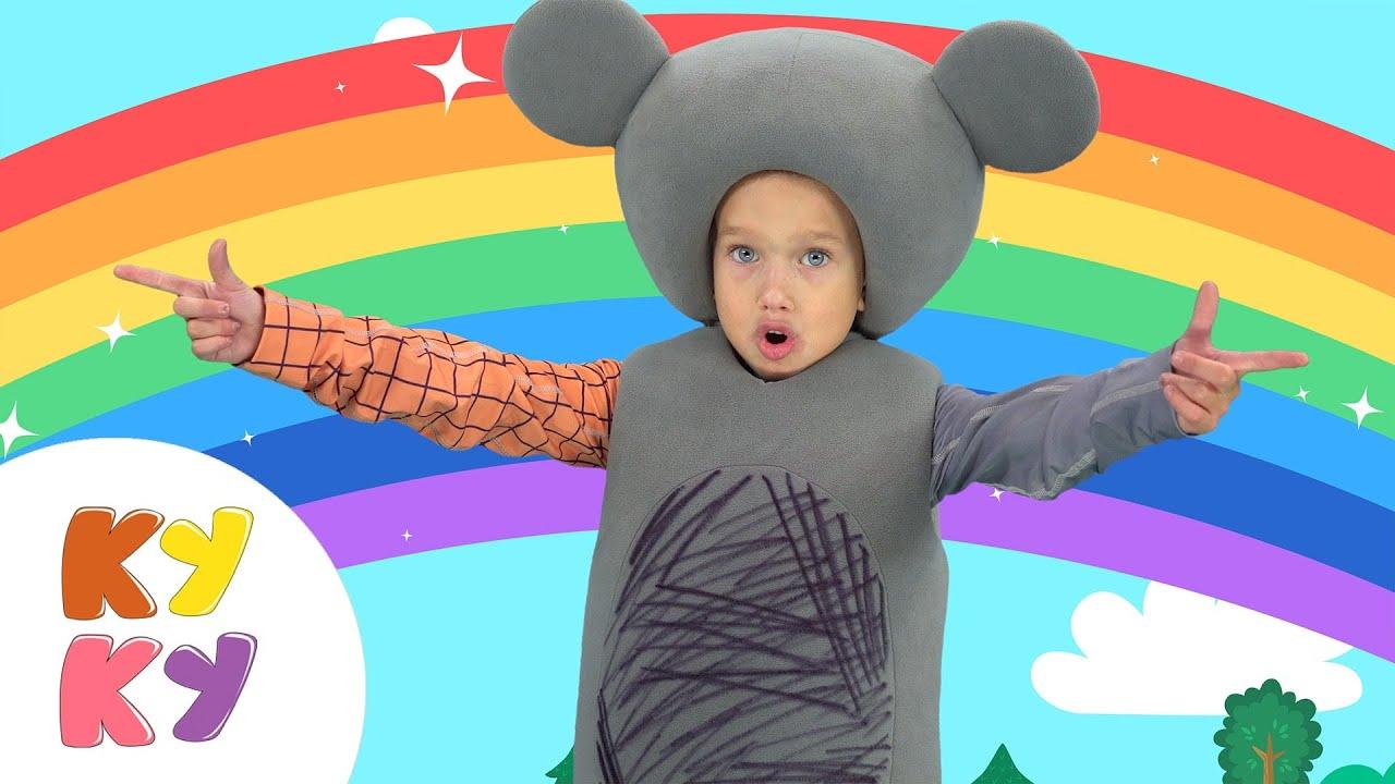 РАДУГА - Кукутики - Песенка мультик для детей малышей - Новинка 2020