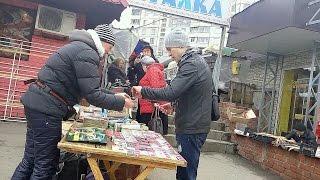 Незаконная торговля контрабандными сигаретами! Салтовка, рынок