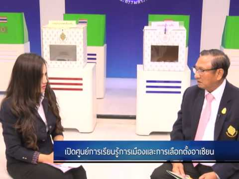 ASEAN political and election center in Thailand -Rojarin Matwungsang Reported