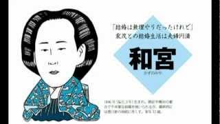 おとなの楽習シリーズ 『幕末の偉人伝』 ・吉田松陰 ・井伊直弼 ・孝明...
