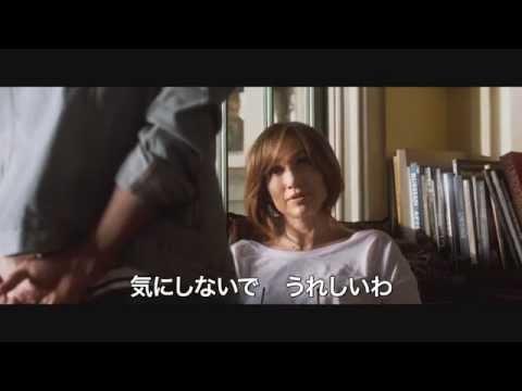 10/8発売 ジェニファー・ロペス『戦慄の誘惑』トレーラー