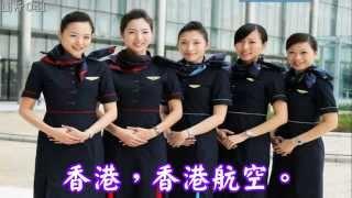 帶你看遍世界各國空姐,真的好美