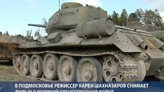 """Танк Т-34 """"взорвали"""" на съемках  """"Белого тигра"""""""