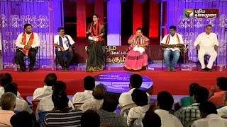 Modhum Vetpalargal Ganikkum Vakkalargal 03-05-2014 | Puthiyathalaimurai Tv shows