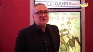 """На премьере фильма """"Все исправить"""" - Константин Меладзе"""