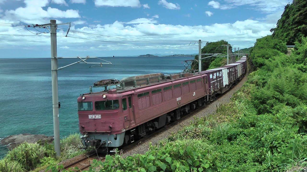 肥薩おれんじ鉄道を走るJR貨物EF...