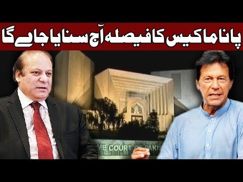 Panama Case Ka Faisla Aaj Sunaya Jaye Ga - Headlines - 12:00 AM - 28 July 2017