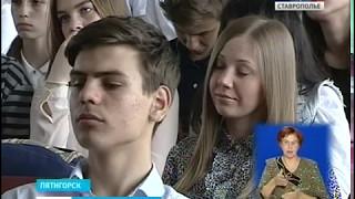 """""""Вести. Ставропольский край"""" 20.04.2016"""