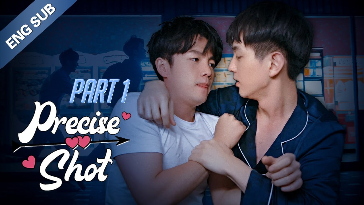 Download [ENG SUB] PRECISE SHOT The Series - Part 1 (EP.1 - EP.7) Cupid brings me a cute brother