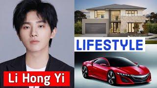 Li Hong Yi (李宏毅) Lifestyle 2020 |Biography,Facts,Net Worth,Age,Girlfriend And More |Celeb Profile|