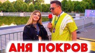 Сколько стоит шмот? Лук за 2.000.000 рублей! Аня Покров Dream Team House! Роза Петровна! ЦУМ! 2020!