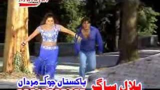 Pashto new song  2010 film