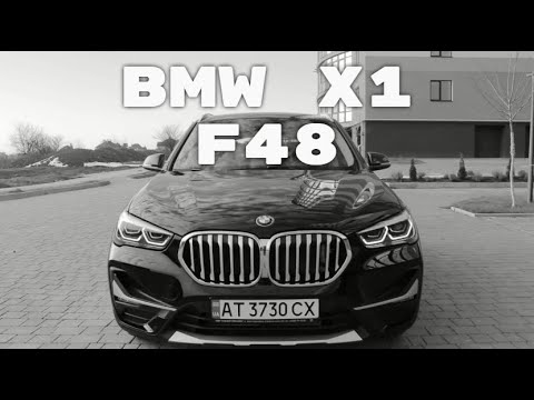 BMW X1 F48 ТЕСТ-ДРАЙВ. ТАК ЛИ ОН ПЛОХ?