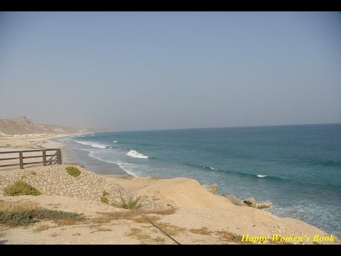 Mughsayl Beach Salalah l Oman Tourism l My Travel Tale